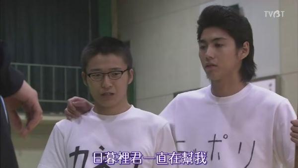 [TVBT]Tumbling_EP_06_ChineseSubbed[(048237)18-36-34].JPG