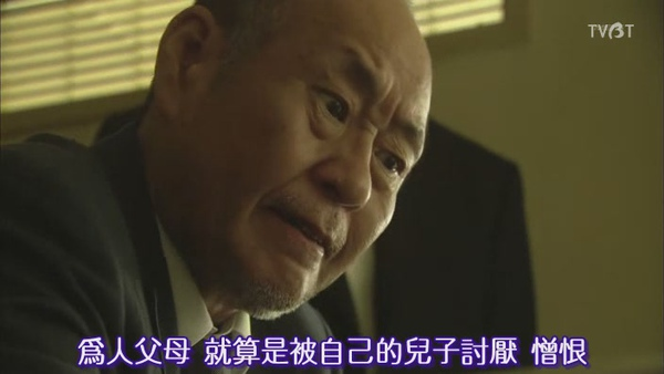 [TVBT]Shinzanmono_EP_10_ChineseSubbed_End[(057065)17-54-07].JPG