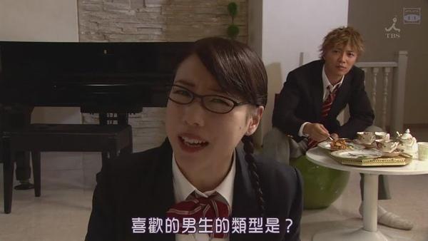 [SUBPIG][Yankee-kun.to.Megane-chan.ep02].(ED2000.COM)[(016913)18-07-20].JPG