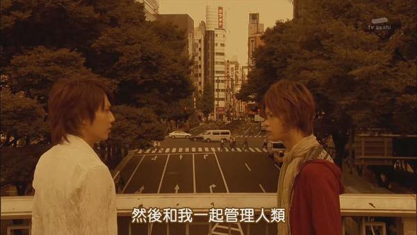 [TAMASHII][Kamen_Rider_Kiva]39[(019214)09-39-28].JPG