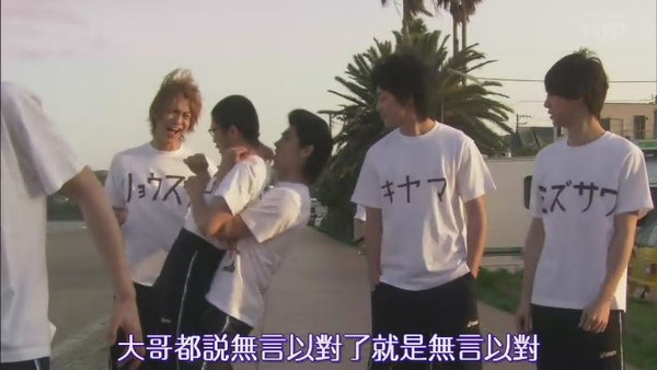 [TVBT]Tumbling_EP_06_ChineseSubbed[(002650)18-26-12].JPG