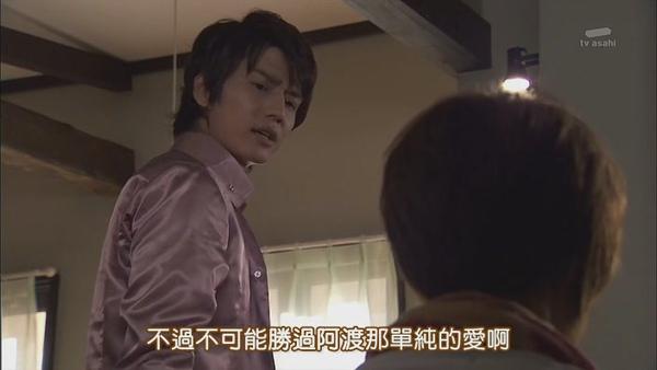 [TAMASHII][Kamen_Rider_Kiva]33v2[(024103)09-27-29].JPG