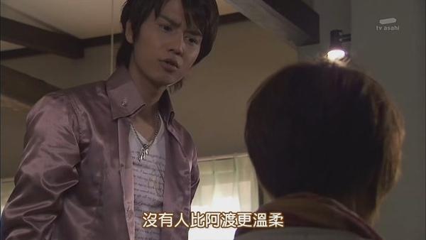 [TAMASHII][Kamen_Rider_Kiva]33v2[(023934)09-26-08].JPG