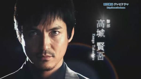 失蹤人口搜查課08[10-10-47].JPG