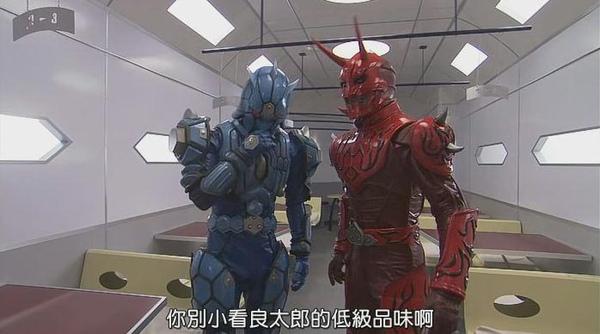 假面騎士-電王05_pic06.jpg