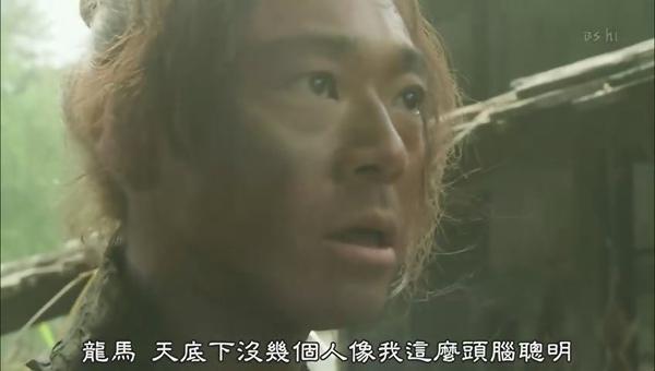 [PPX][龍馬傳 ep01][22-47-25].JPG