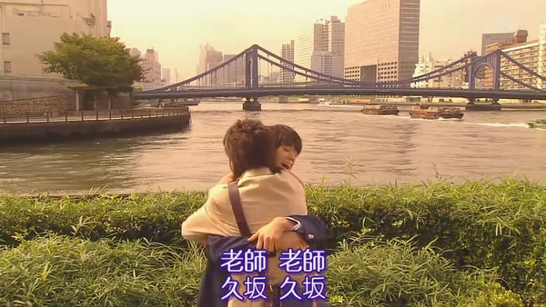 [TVBT]Scrap Teacher_EP_01_ChineseSubbed[(032307)22-26-34].JPG