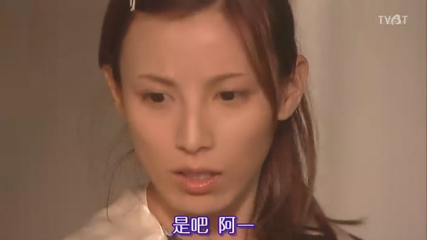 [TVBT]Scrap Teacher_EP_03_ChineseSubbed[(019019)21-17-15].JPG