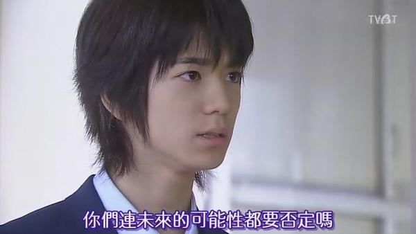 [TVBT]Scrap Teacher_EP_03_ChineseSubbed[(029502)21-56-31].JPG