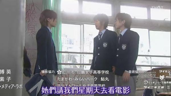 [TVBT]Scrap Teacher_EP_03_ChineseSubbed[(061444)21-33-21].JPG