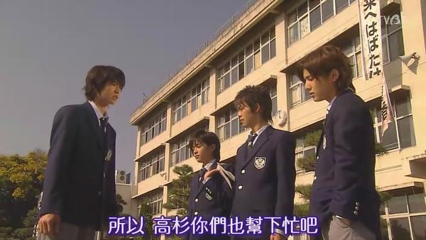 [TVBT]Scrap Teacher_EP_04_ChineseSubbed[(008199)21-54-01].JPG