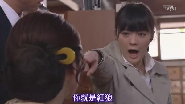 [TVBT]Keibuho Yabekenzou_EP_01_ChineseSubbed[(068144)23-13-22].JPG