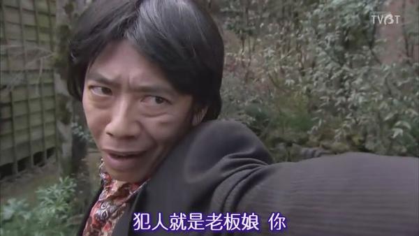 [TVBT]Keibuho Yabekenzou_EP_01_ChineseSubbed[(026346)23-06-28].JPG