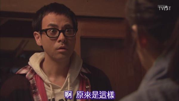 [TVBT]Keibuho Yabekenzou_EP_01_ChineseSubbed[(043279)23-09-08].JPG
