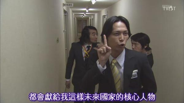 [TVBT]Keibuho Yabekenzou_EP_01_ChineseSubbed[(048840)23-09-28].JPG
