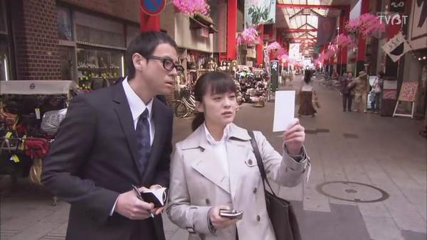 [TVBT]Keibuho Yabekenzou_EP_01_ChineseSubbed[(054467)23-11-23].JPG