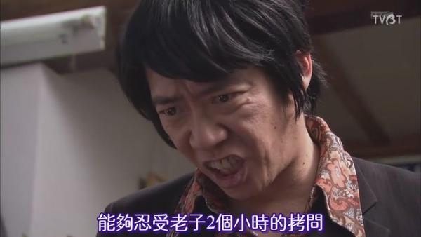 [TVBT]Keibuho Yabekenzou_EP_01_ChineseSubbed[(066274)23-04-38].JPG