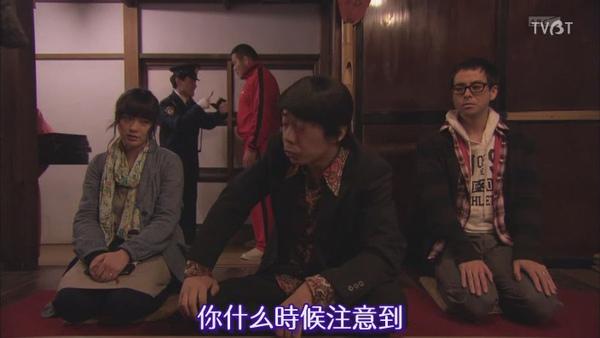 [TVBT]Keibuho Yabekenzou_EP_01_ChineseSubbed[(068144)23-05-13].JPG