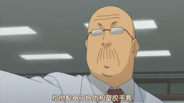 萌菌物語09[22-31-27].JPG