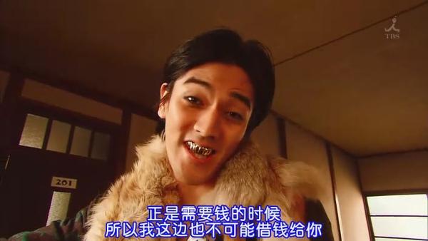 [TSJS][Sandaime Akechi Kogoro ep01][704x396][(007367)20-54-58].JPG