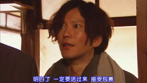 [TSJS][Sandaime Akechi Kogoro ep01][704x396][(015742)20-57-53].JPG