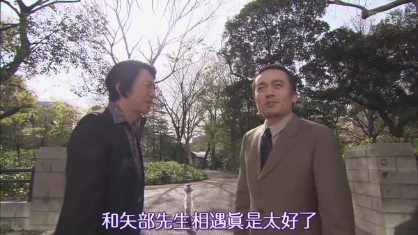 [TVBT]Keibuho Yabekenzou_EP_04_ChineseSubbed[(031370)14-23-11].JPG
