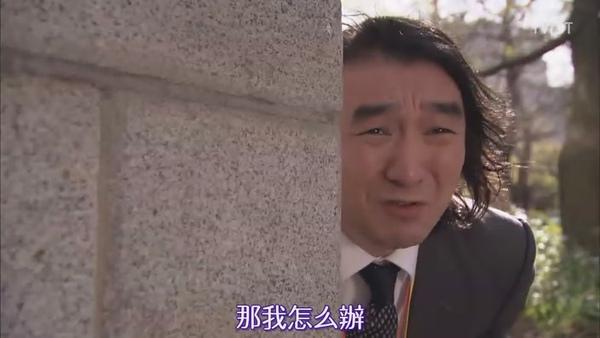 [TVBT]Keibuho Yabekenzou_EP_04_ChineseSubbed[(031549)14-23-23].JPG