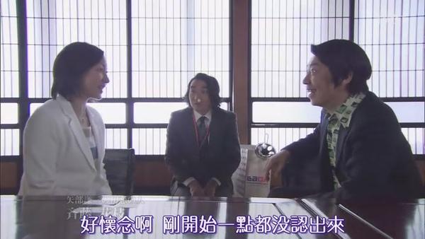 [TVBT]Keibuho Yabekenzou_EP_05_ChineseSubbed[(013794)19-16-38].JPG