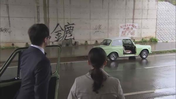 [TVBT]Keibuho Yabekenzou_EP_05_ChineseSubbed[(033955)19-17-27].JPG