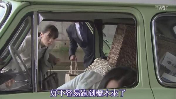 [TVBT]Keibuho Yabekenzou_EP_05_ChineseSubbed[(034298)20-34-32].JPG
