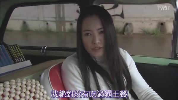 [TVBT]Keibuho Yabekenzou_EP_05_ChineseSubbed[(034700)19-18-22].JPG