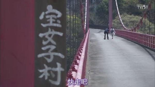 [TVBT]Keibuho Yabekenzou_EP_05_ChineseSubbed[(036482)19-18-56].JPG