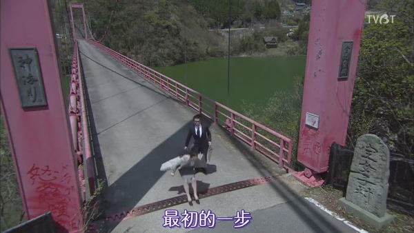 [TVBT]Keibuho Yabekenzou_EP_05_ChineseSubbed[(036913)19-19-18].JPG