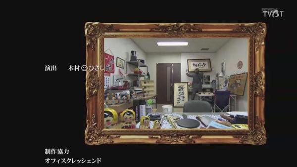 [TVBT]Keibuho Yabekenzou_EP_05_ChineseSubbed[(082612)19-24-30].JPG
