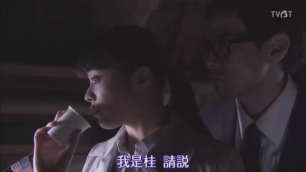 [TVBT]Keibuho Yabekenzou_EP_06_End_ChineseSubbed[(035529)23-02-36].JPG
