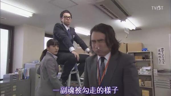 [TVBT]Keibuho Yabekenzou_EP_06_End_ChineseSubbed[(068623)23-01-51].JPG