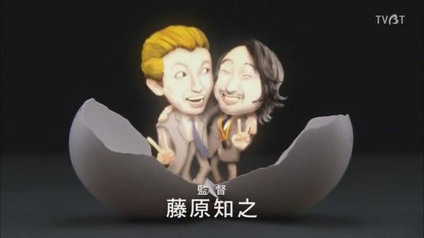 [TVBT]Keibuho Yabekenzou_EP_06_End_ChineseSubbed[(083478)23-03-54].JPG