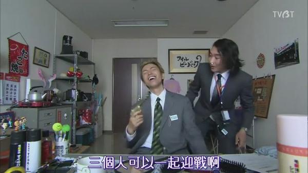 [TVBT]Keibuho Yabekenzou_EP_06_End_ChineseSubbed[(084559)23-06-56].JPG