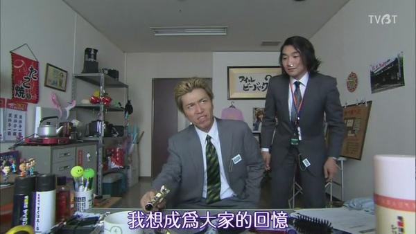 [TVBT]Keibuho Yabekenzou_EP_06_End_ChineseSubbed[(084729)23-05-00].JPG