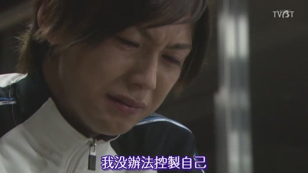 [TVBT]Tumbling_EP_05_ChineseSubbed[(040143)22-46-57].JPG