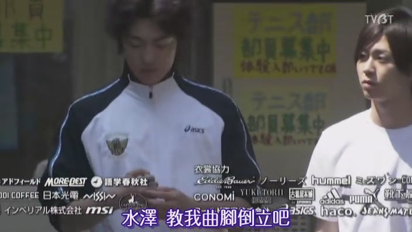 [TVBT]Tumbling_EP_05_ChineseSubbed[(066944)23-33-15].JPG