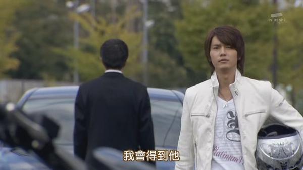 [TAMASHII][Kamen_Rider_Kiva]40[(014191)09-42-41].JPG