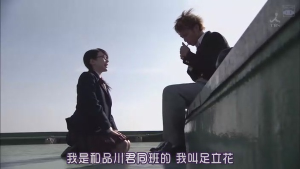 [SUBPIG][Yankee-kun.to.Megane-chan.ep01].(ED2000.COM)[(016212)18-03-00].JPG