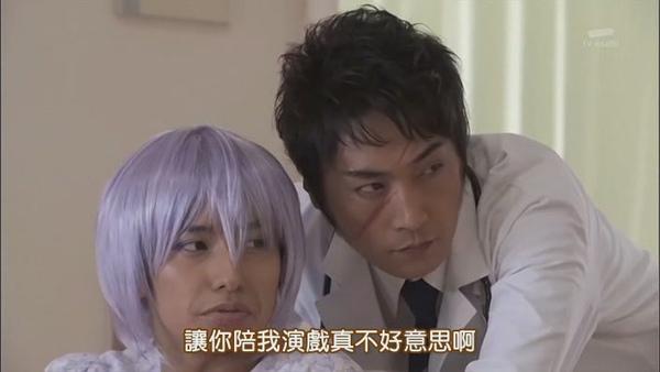 [TAMASHII][Kamen_Rider_Kiva]30[(012471)09-11-31].JPG