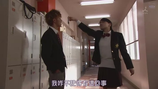 [SUBPIG][Yankee-kun.to.Megane-chan.ep02].(ED2000.COM)[(005604)18-03-47].JPG