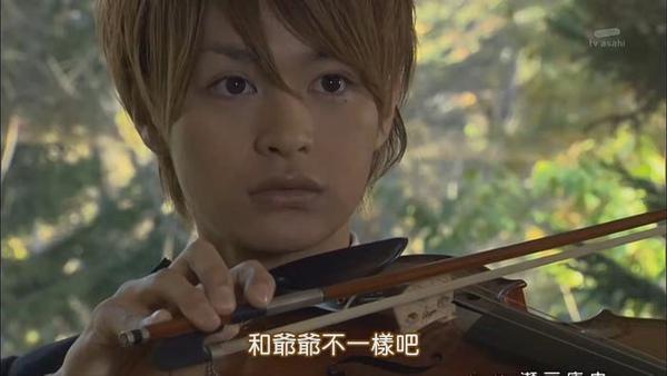 [TAMASHII][Kamen_Rider_Kiva]48v2_finale[(031670)10-05-29].JPG
