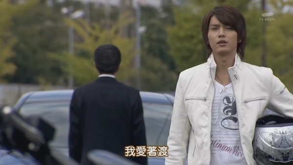[TAMASHII][Kamen_Rider_Kiva]40[(014244)13-21-05].JPG