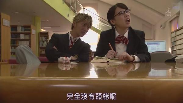 [SUBPIG][Yankee-kun.to.Megane-chan.ep02].(ED2000.COM)[(056769)18-10-00].JPG