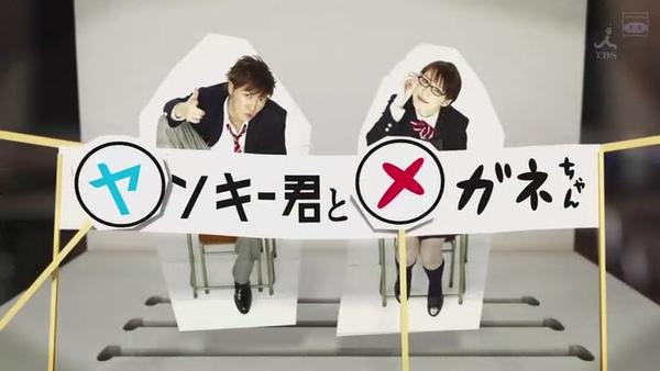 [SUBPIG][Yankee-kun.to.Megane-chan.ep02].(ED2000.COM)[(024994)18-09-03].JPG