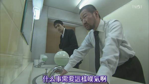 [TVBT]Shinzanmono_EP_10_ChineseSubbed_End[(016370)18-14-33].JPG